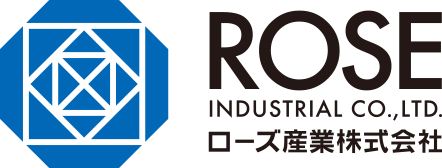 ローズ産業株式会社